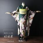 振袖 レンタル 正絹 着物 結婚式 成人式 安い 身長156-171cm 緑 gr-016