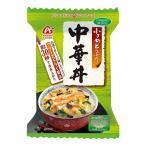 アマノフーズ / 小さめどんぶり 中華丼 DF-1820