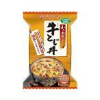 アマノフーズ / 牛とじ丼 DF-1840
