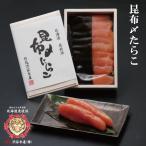 竹丸渋谷水産 昆布〆たらこ 250g