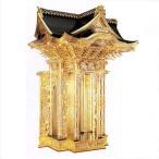 西用本宮殿 本金箔押 金具打 出隅三方妻屋根造り カシュー塗 4尺(120cm)