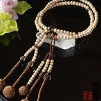 女性用 日蓮宗用本式数珠 8寸サイズ 星月菩提樹 5ミリ 茶水晶仕立 正絹華梵天房