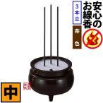 【安心の国産・日本製】安心のお線香(中) 三本立(予備電池2個付) 茶色 LEDライト 電子線香 ワンプッシュ
