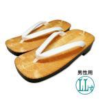 男性用 草履(ぞうり) 白鼻緒 ウレタン底 LL寸 / 天部分:26.5cm.