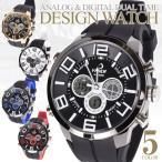 腕時計 HPOLW デザインスポーツウオッチ 1個 送料無料 3気圧防水 メンズ アナデジ アナログ デジタル デュアルタイム 全5色