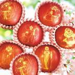 りんご 山形産 七福神ふじりんご 7玉1箱 林檎 果物 フルーツ 国華園