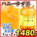 お茶 ハニー柚子茶(2本)1kg×2本 はちみつ 蜂蜜 国華園