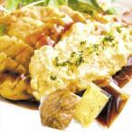 惣菜 和歌山産 紀州うめどり チキン南蛮(3組)1枚あたり約100g 冷凍便 国華園