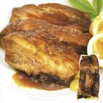 豚肉 豚角煮カット(2kg)1kg×2袋 冷凍便 国華園