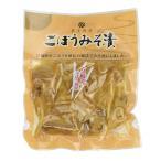 宮崎 ごぼう みそ漬け 3袋 グルメ 食品 国華園