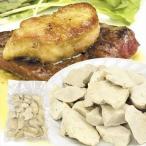 鴨肉 鴨 フォアグラ切落とし(500g)×1袋 冷凍便 国華園