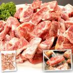 食品 訳ありサイコロステーキ 1kg 冷凍便 国華園