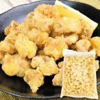 鶏なんこつ唐揚げ 1kg