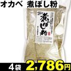 オカベ 煮ぼし粉 4袋
