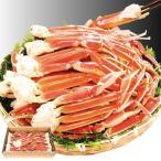 蟹 かに カニ ボイル ずわい満腹かに脚セット 10kg1組 冷凍便 食品 国華園