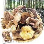 椎茸 訳あり 乾燥しいたけ 1袋 (1袋250g) 食品 国華園