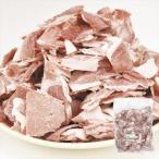 豚肉 鹿児島産 黒豚切落し(2kg)1kg×2袋 国産 黒ぶた 冷凍便 国華園