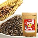 黒ごま納豆 2袋 (1袋100g入り) 食品 国華園