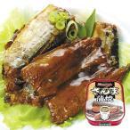 缶詰 さんま蒲焼・缶詰 20缶 食品 国華園