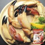 カニ ボイル ブラウンクラブ・爪(2kg)10〜14本 蟹爪 特大 冷凍便 国華園
