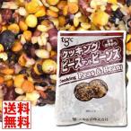 雑穀 雑穀ブランド(ドライパック) 1袋 (1袋500g入り) 大袋 食品 国華園