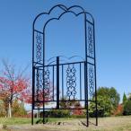 アーチ 鉄製ゲート付アーチ・シェル 1個  幅122・奥行40・高さ223