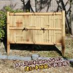 竹垣 竹フェンス 目隠し 竹製品 和風フェンス建仁寺 1枚 幅110・高さ90 国華園