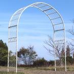 アーチ 鉄製イングリッシュアーチ・白 1個  幅188・奥行60・高さ230