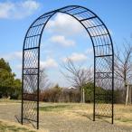 アーチ 鉄製イングリッシュアーチ・黒 1個  幅188・奥行60・高さ230