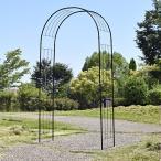 アーチ バラアーチ 鉄製アーチ・ルーチェ 1個 幅110・奥行39.5・高さ224cm ガーデンアーチ ローズアーチ ガーデニング