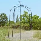 バラアーチ 送料無料 鉄製3脚ガゼボ 1個 ガーデンアーチ ローズアーチ ガーデニング アイアン 三脚