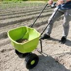 肥料散布機 27L 1台 国華園