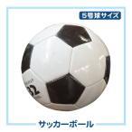 サッカーボール 1個