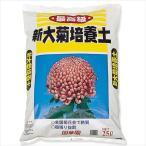 新大菊培養土25L 1袋