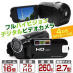 デジタルビデオカメラ ムービーカメラ フルハイビジョン フルHD 200万画素 2.7インチ 16倍ズーム 動画撮影