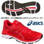 アシックス ASICS/メンズ ランニングシューズ/GT-2000 7/1011A158 600/足幅:レギュラー スタンダード/クラシックレッド×ブラック/2019SS