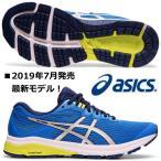 アシックス ASICS/メンズ ランニングシューズ/GT-1000 8/1011A540 401/エレクトリックブルー×シルバー/マラソン初心者にも最適/足幅 スタンダード/2019FW