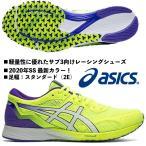 アシックス ASICS/ランニング マラソンシューズ/ターサーエッジ/TARTHER EDGE/1011A544 751/セイフティイエロー/足幅:スタンダード 2E/サブ3向け