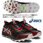 アシックス ASICS/メンズ トレイルランニングシューズ/フジ トラブーコ プロ/FujiTrabuco PRO/1011A566 003/山岳フィールド用レーシングモデル/2020 最新カラー