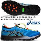 アシックス ASICS/メンズ トレイルランニングシューズ/フジ トラブーコ プロ/FujiTrabuco PRO/1011A566 401/山岳フィールド用レーシングモデル/2020 最新カラー