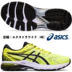 アシックス ASICS/メンズ ランニングシューズ/GT-2000 8 エクストラワイド/1011A688 750/サワーユズ×ブラック/足幅:4E/マラソンの練習、初心者にお勧め