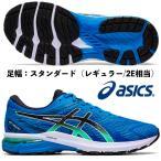 アシックス ASICS/メンズ ランニングシューズ/GT-2000 8/1011A690 401/エレクトリックブルー×ブラック/足幅:標準/マラソンの練習、初心者にお勧め/2020 最新