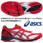 アシックス ASICS/陸上 マラソン ランニング シューズ/ヒートレーサー/HEAT RACER/1011A698 101/ホワイト×ファイアリーレッド シルバー