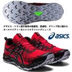 アシックス ASICS/メンズ トレイルランニングシューズ/フジトラブーコ ライト/FUJITRABUCO LYTE/1011A700 600/グザビエ選手着用モデル/2020 FW