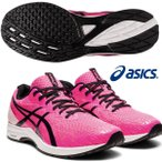 アシックス ASICS/メンズ 陸上 マラソン ランニングシューズ/ライトレーサー 3 ワイド/LYTERACER 3 WIDE/1011B023 700/マラソン初心者、部活にオススメ/2021