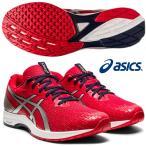 アシックス ASICS/メンズ 陸上 マラソン ランニングシューズ/ライトレーサー 3/LYTERACER 3/1011B024 600/マラソン初心者、部活にオススメ/2021