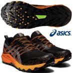 アシックス asics/メンズ トレイルランニングシューズ/ゲルフジ トラブーコ 9 G-TX/ GEL FujiTrabuco 9 G-TX/1011B027 002/ゴアテックス搭載 完全防水モデル