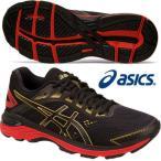 アシックス ASICS/レディス ランニングシューズ/LADY GT-2000 7/1012A241 001/マラソン初心者にもオススメ