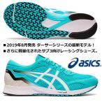 アシックス ASICS/レディス 陸上 レーシングシューズ  マラソンシューズ/ターサーエッジ/TARTHER EDGE/1012A463 400