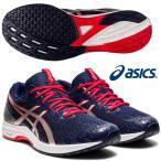 アシックス ASICS/レディス 陸上 マラソン ランニングシューズ/ライトレーサー 3/LYTERACER 3/1012A897 401/マラソン初心者、部活にオススメ/2021